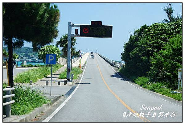 沖繩親子自駕行