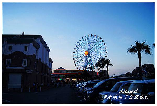 OTS租車美國村閒遊