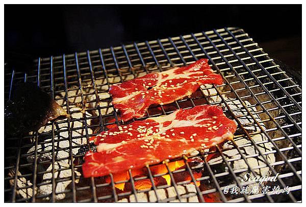 我就厲害燒肉