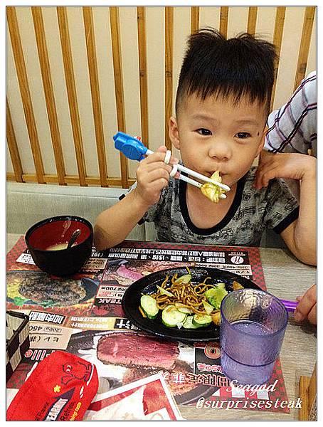 びっくりステーキsurprisesteak