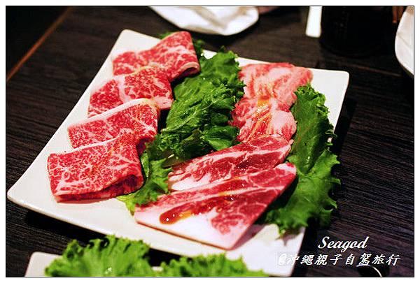 沖繩焼肉琉球の牛