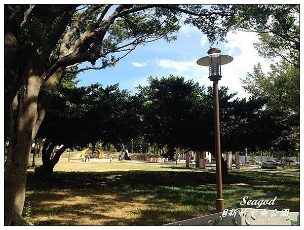新竹中央公園
