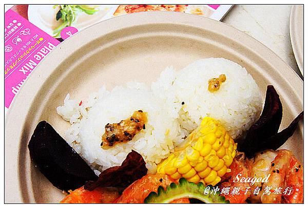 沖繩蝦蝦飯