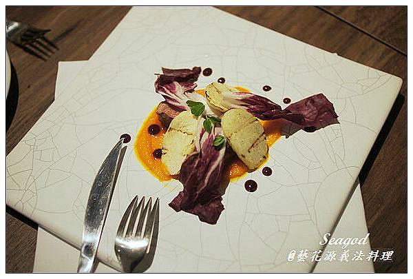 藝花源義法料理