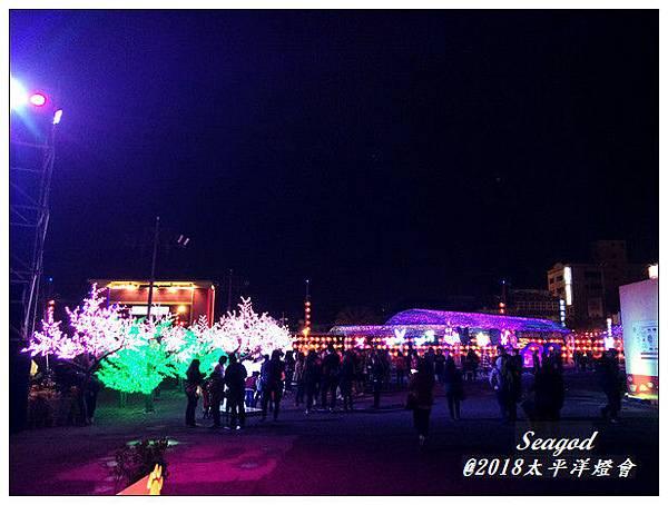 2018太平洋燈會