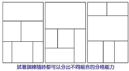 分格 (ぶんかく) - Japanese-English Dictionary - JapaneseClass.jp