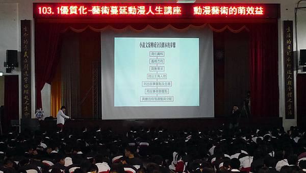 治平演講20141111 (1)