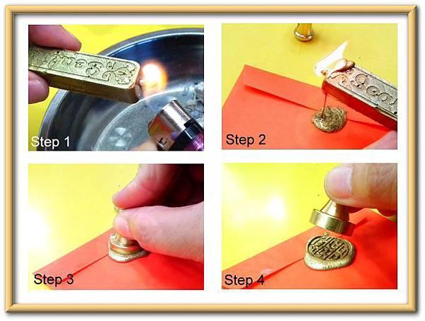 有燭芯蠟條使用法
