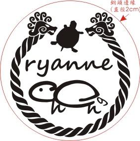 Ryanne-1.jpg