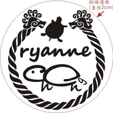 Ryanne-2.jpg