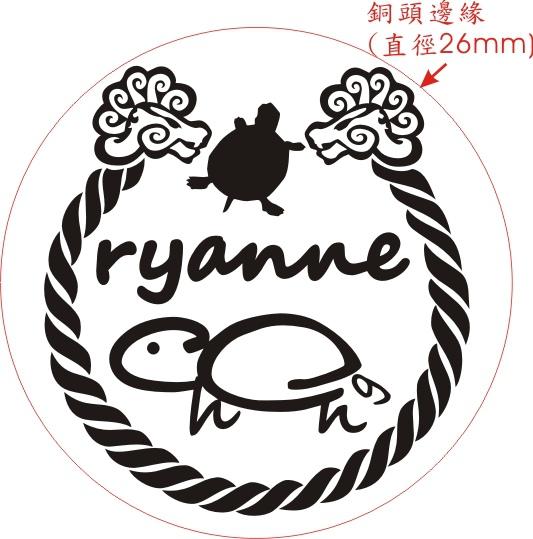 Ryanne-26.jpg
