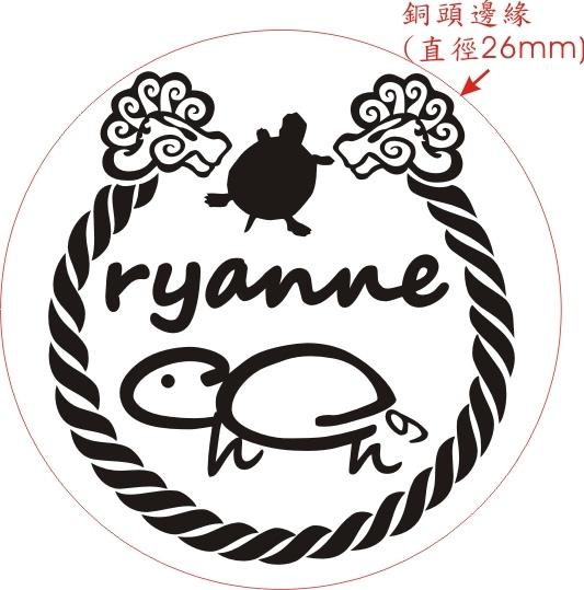 Ryanne-26a.jpg