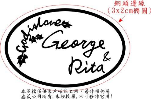 George%26;Rita-1.jpg