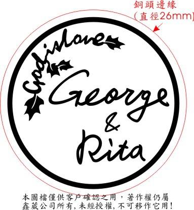 George%26;Rita-2.jpg