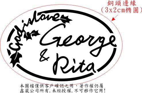 George%26;Rita-1a.jpg