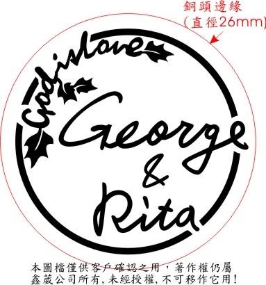 George%26;Rita-2a.jpg