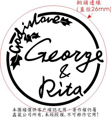 George%26;Rita-2b.jpg