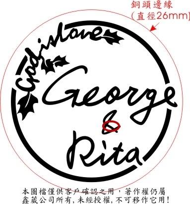 George%26;Rita-2aa.jpg