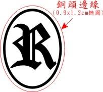 R-1.jpg