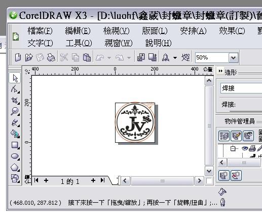 縮小圖-2.jpg