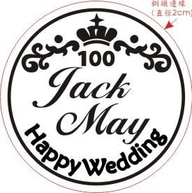 JackMay-1.jpg