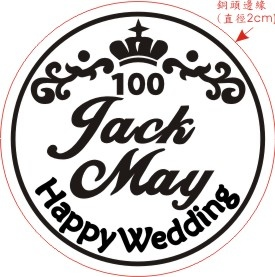 JackMay-2.jpg