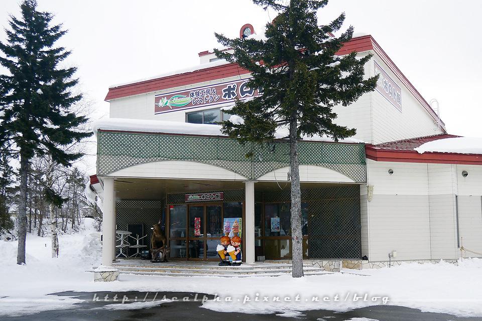 575-7.jpg