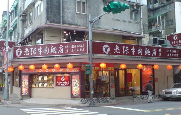 003 川味老張(店).jpg