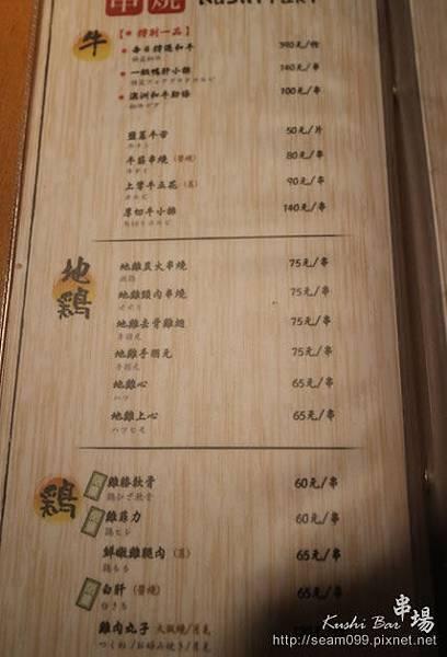 串場_04.jpg