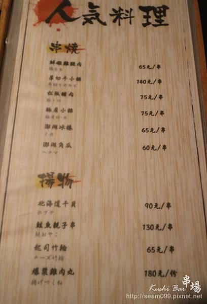 串場_03.jpg