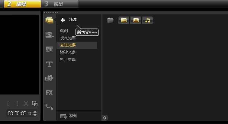 2013-11-28_201357.jpg