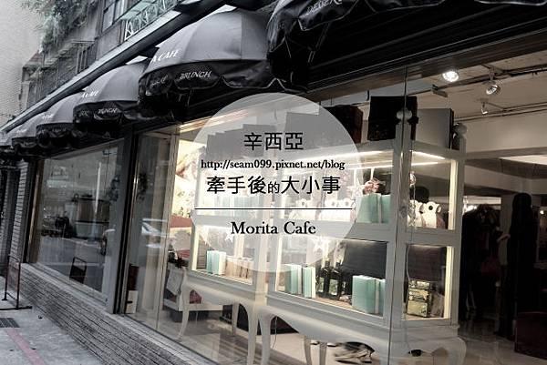 morita_cafe_cover.jpg