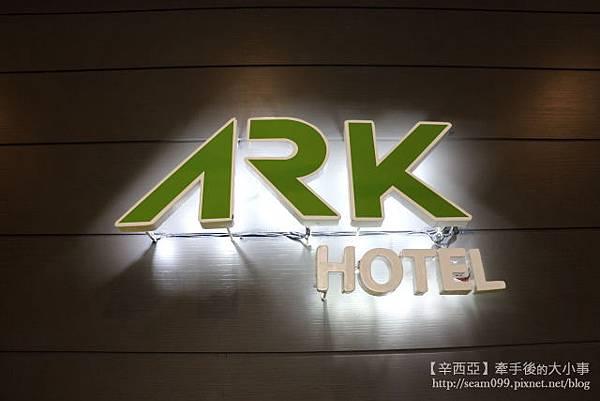 arkhotel_002.jpg