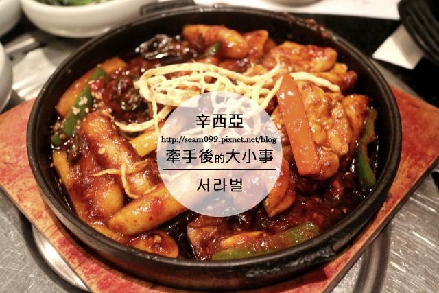 korea_cover.jpg