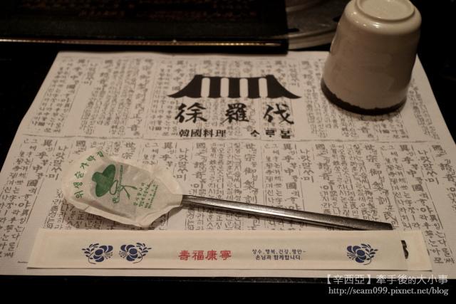 korea_006.jpg