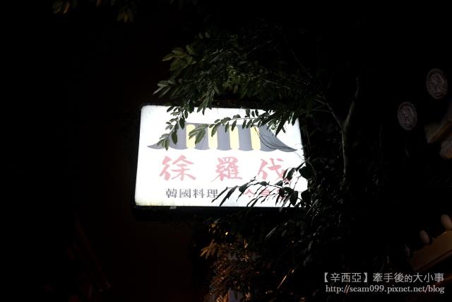 korea_001.jpg