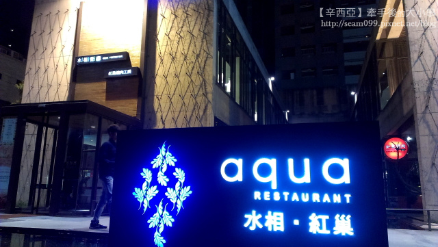 aqua_001.jpg
