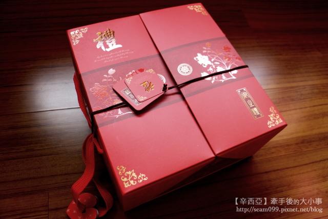 cake_023.jpg