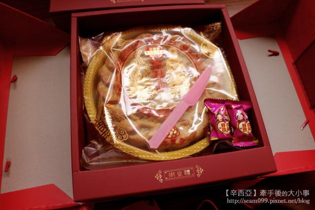 cake_026.jpg
