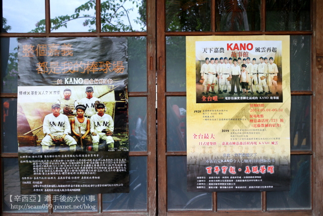 kano_015.jpg