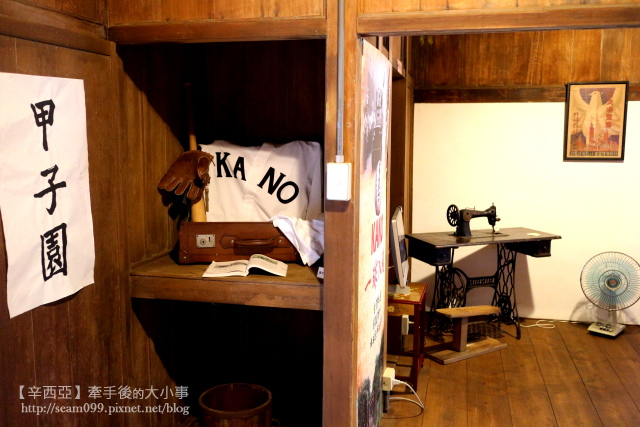 kano_020.jpg