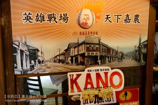 kano_022.jpg
