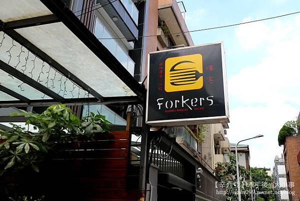 forkers_002.jpg
