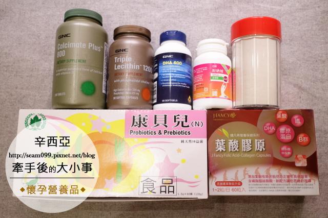 vitamin_cover.jpg