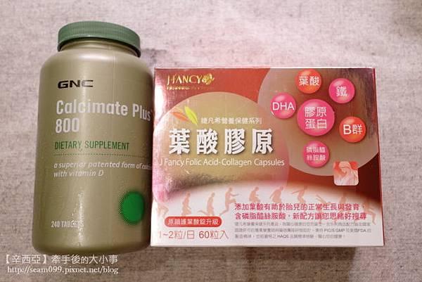vitamin_002.jpg