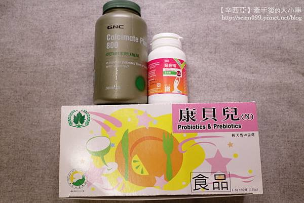 vitamin_003.jpg