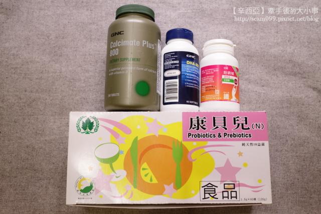 vitamin_004.jpg
