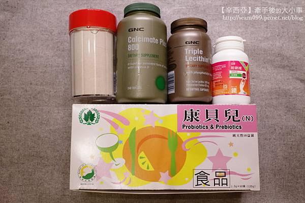 vitamin_005.jpg