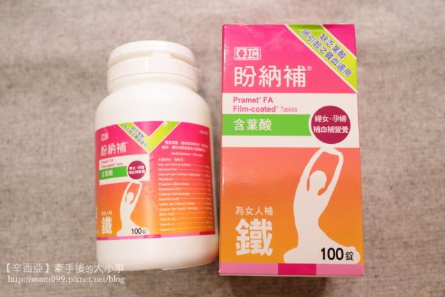 vitamin_015.jpg