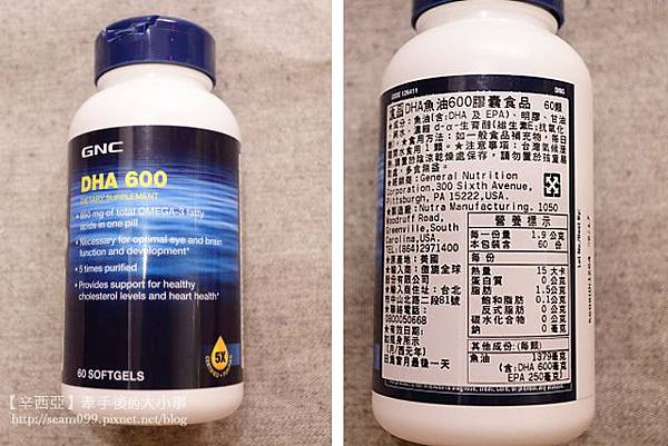 vitamin_018.jpg